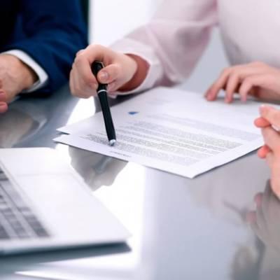 земельная юридическая консультация